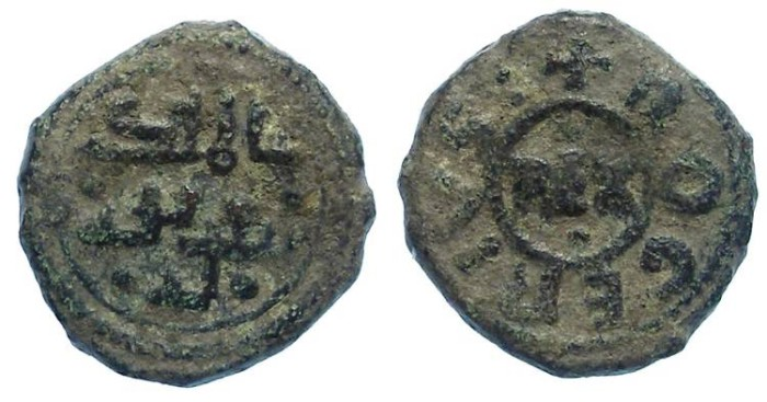 Ancient Coins - Normans in Sicily. Tancred and Ruggero (Roger), AD 1189 to 1195.  AE Follaro.