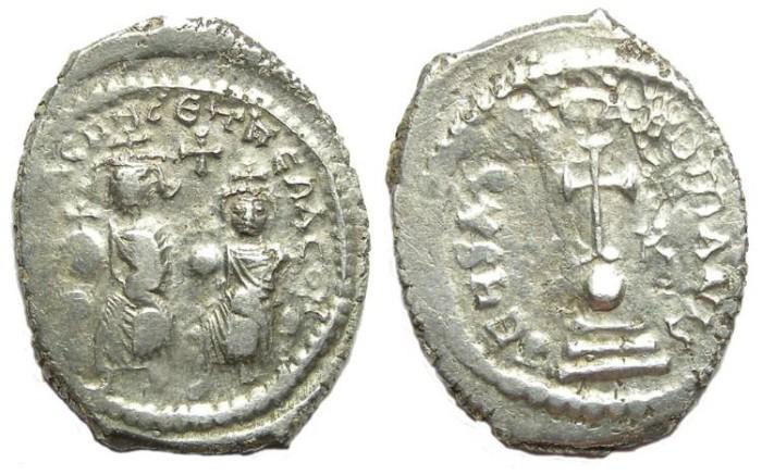 Ancient Coins - Byzantine. Heraclius. ca. AD 610-641. Silver Hexagram.