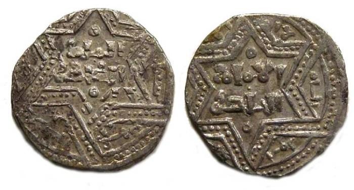 Ancient Coins - Crusaders. Kingdom of Tripoli. imitation if Ayyubid silver.