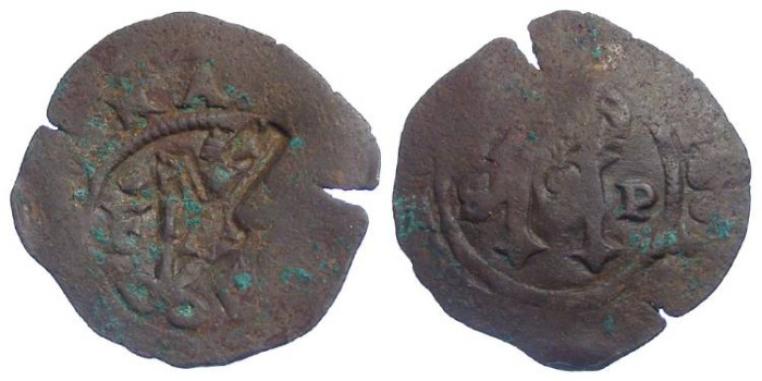 Ancient Coins - Spanish Colonial. Santa Domingo. ca. AD 1540's to 1550's. AE 4 maravedes. First Coin of the Caribbean. Countermarked with a key of uncertain meaning.