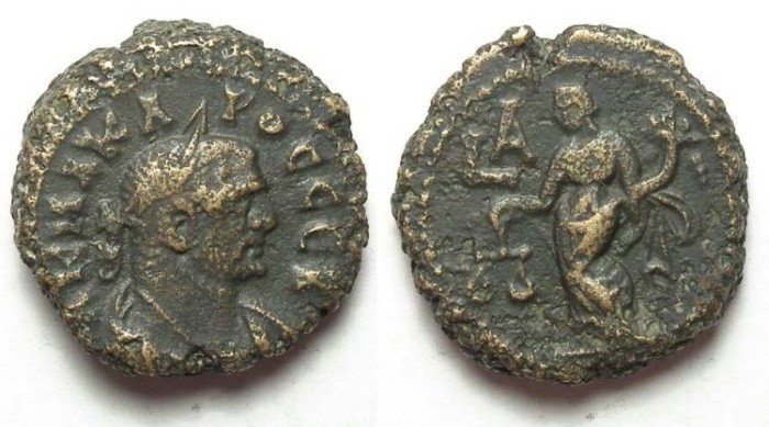 Ancient Coins - Alexandria, Carus, AD 282 to 283, Yr-1 potin tetradrachm. 17.5 mm.