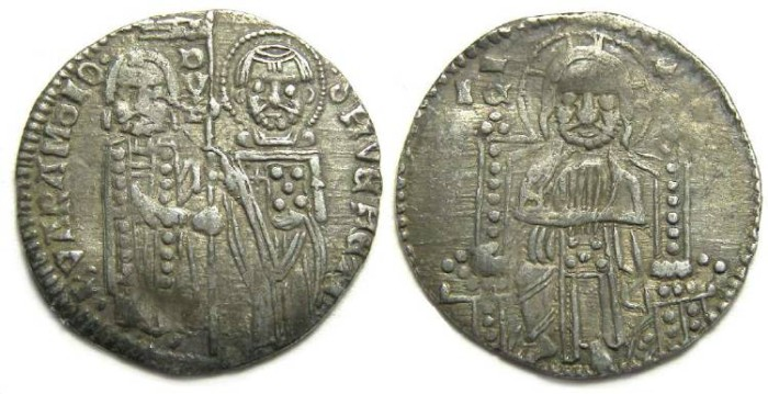 Ancient Coins - Balkan imitation of a Venitian. Silver Grosso. 13th to 14th century.