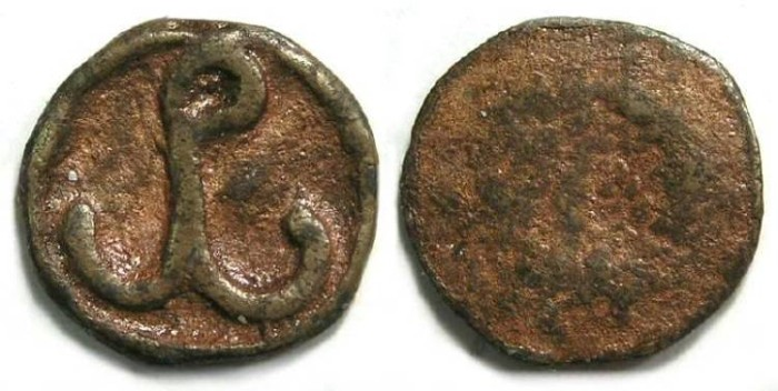 Ancient Coins - Byzantine. Romanus I,  AD 920 to 944.  22 mm Cherson bronze.
