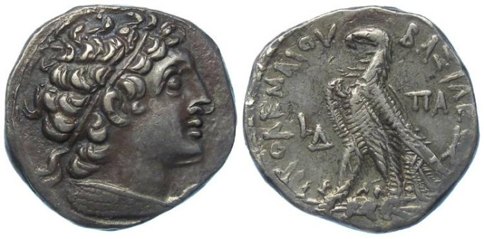 Ancient Coins - Ptolemaic Kingdom. Ptolemy XII, 80 to 51 BC. AR tetradrachm.