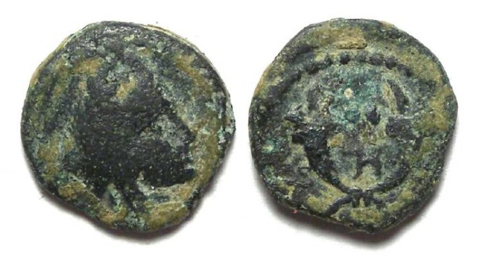 Ancient Coins - Nabataean, Aretas IV. 9 BC to AD 40. AE 13