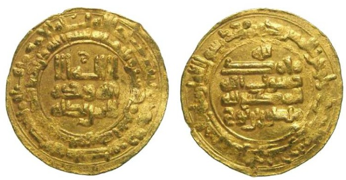 Ancient Coins - Islamic, Samanid, Mansur I, AD 961 to 976.   Gold Dinar.