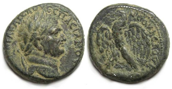 Ancient Coins - Vespasian, AD 69 to 79. Silver tetradrachm from Antioch.