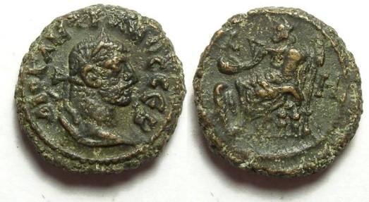 Ancient Coins - Alexandria, Diocletian, AD 284 to 305, Yr-9 potin tetradrachm. 17.5 mm.