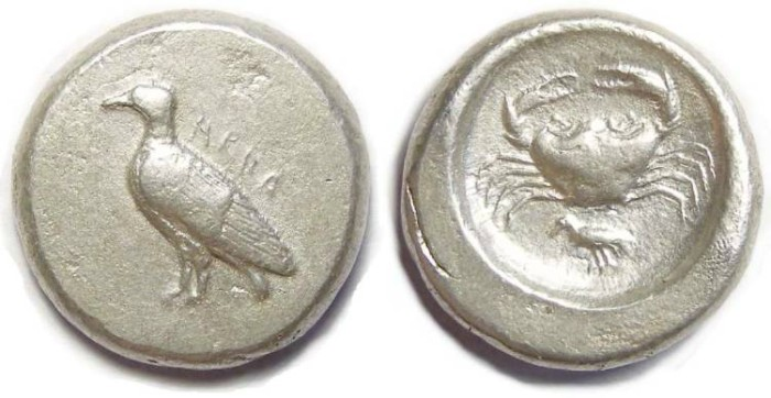Ancient Coins - Akragas in Sicily. Silver didrachm.  ca. 490 to 483 BC.