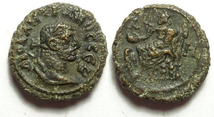 Ancient Coins - Alexandria, Diocletian, AD 284 to 305, Yr-9 potin tetradrachm. 17.5 mm.