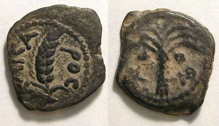 Ancient Coins - Judaea, M. Ambibulus, AD 9 to 12. AE 17.