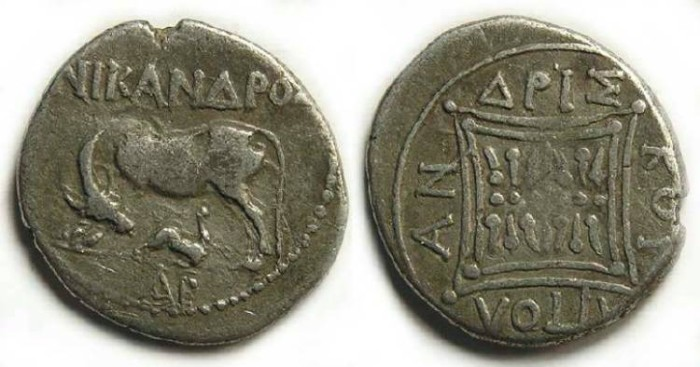 Ancient Coins - Illyria, Apollonia. After 229 BC. Silver drachm