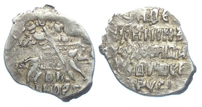 Ancient Coins - Russia. Tsar Fedor Ivanovich, AD 1584 to 1598.  Silver wire Kopek. Dated to 1598.