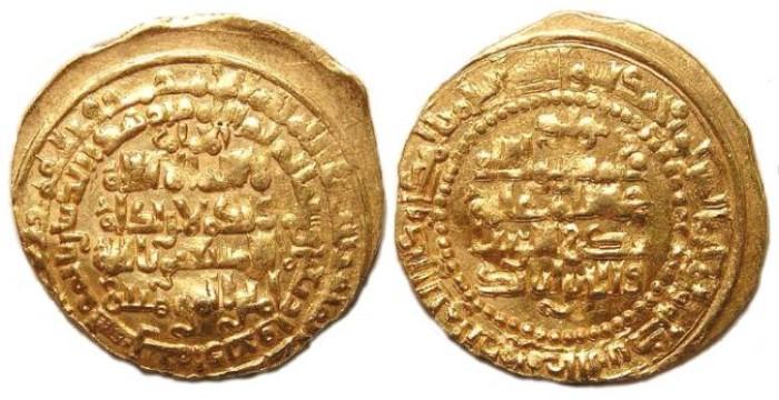 Ancient Coins - LU'LU'ID, Badr al-Din Lu'Lu, AH 644 (AD1246).  Gold dinar.