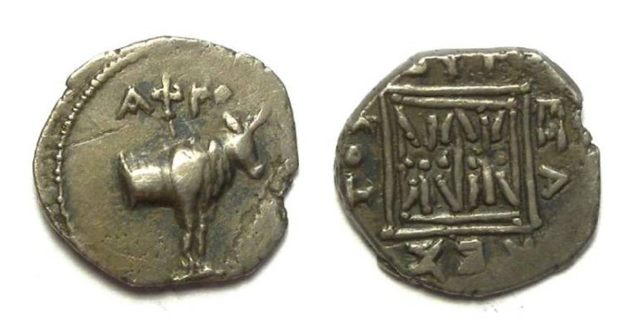 Ancient Coins - Illyria, Dyrrhachium. After 229 BC. hemidrachm. SCARCE DENOMINATION.