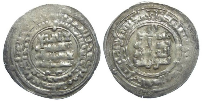 Ancient Coins - Islamic, Samanid, Nasr II, AD 914 to 943. Silver dirhem