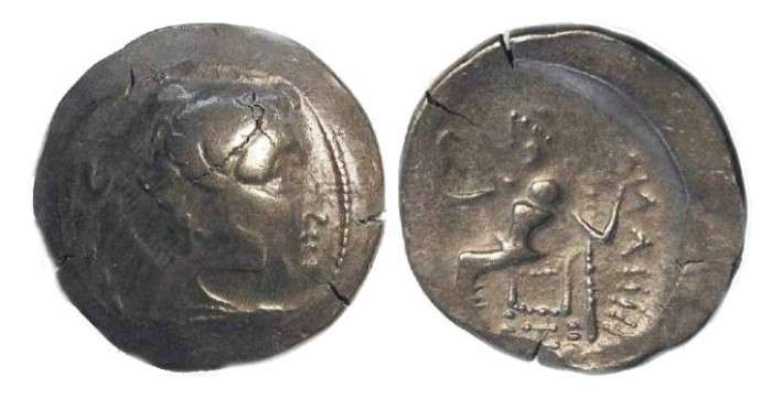 Ancient Coins - Danubian Celtic.  Immitating Philip III.  3rd to 2nd century BC.  Silver tetradrachm.