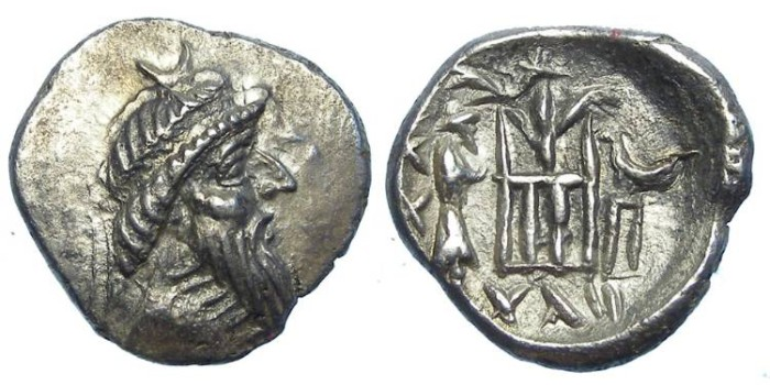 Ancient Coins - Kingdom of Persis. Autophradates III, ca. 100 to 50 BC. Silver drachm.