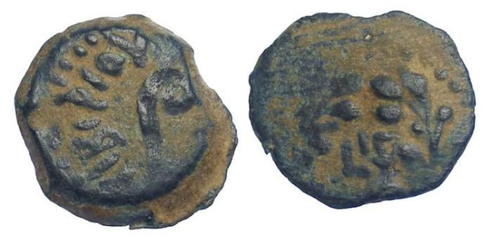 Ancient Coins - Judaea. Roman Procurators. Pontius Pilate, AD 31-32. AE 17.