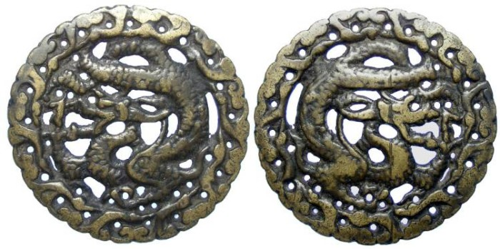 Ancient Coins - Ming Dynasty Style Amulet.  Open work dragon.  66 mm.