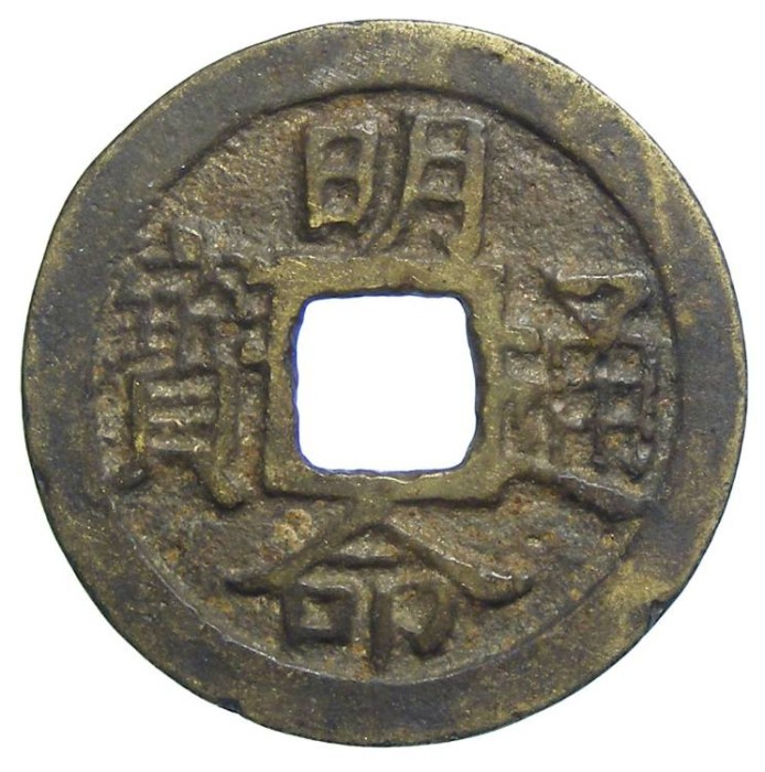 Ancient Coins - Vietnam (Annam). Minh Mang, AD 1820 to 1841. AE Phan.