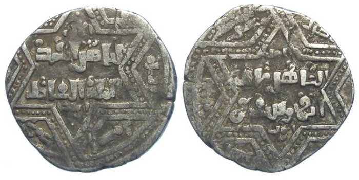 Ancient Coins - Crusader.  Imitation of Al Zahir Ghazi silver dirham.  after AD 1215.