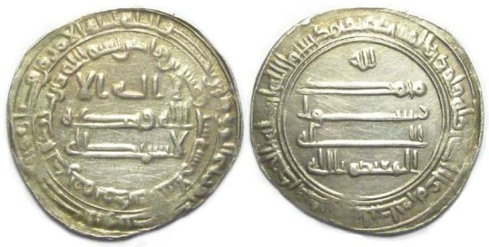 Ancient Coins - Abbasid Caliphate. Al-Mu'tasim. AD 833 to 842. Silver Dirhem.