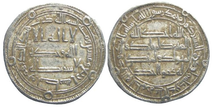 Ancient Coins - Islamic, Reformed Umayyad. Time of Hisham, AD 724 to 743. Dated AH 124 (AD 742)
