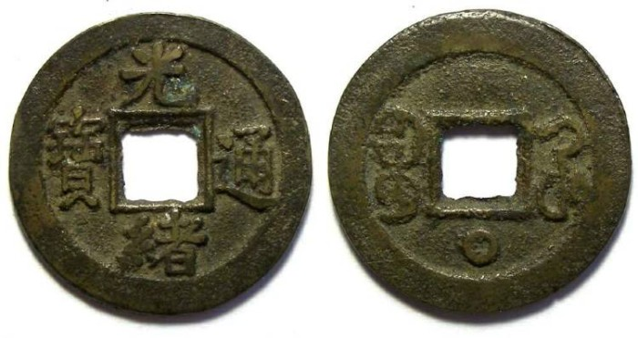 Ancient Coins - China, Ching Dynasty. Kuang-hsu, AD 1875 to 1908. 1 Cash. Hartill 22.1352