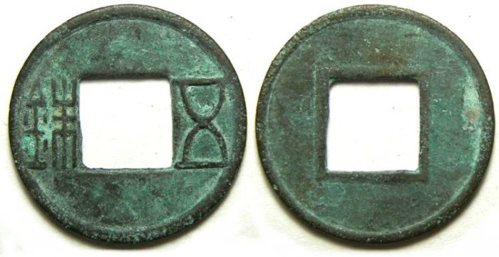 Ancient Coins - China. Western Han Dynasty or later (100 BC to AD 600).