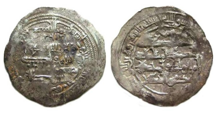Ancient Coins - Islamic, Umayyad in Spain.  Muhammad I, AH 261. Silver Dirhem.