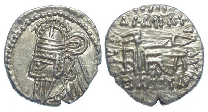 Ancient Coins - Parthia, Osroes II, AD 190. Silver drachm