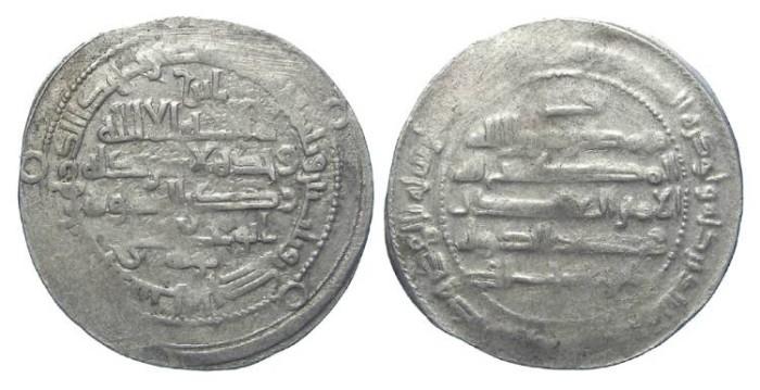 Ancient Coins - Islamic, Buwayhid. 'Adud al-Dawla Abu Shuja', AD 949 to 983. Silver Dirhem.