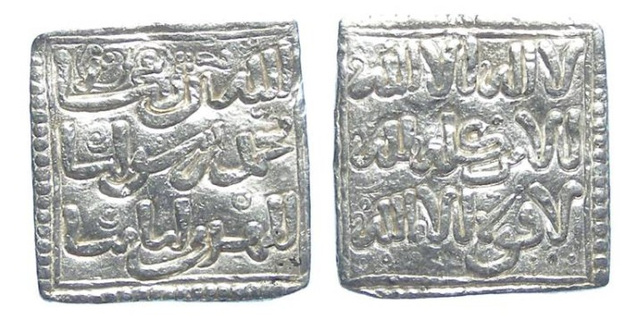 Ancient Coins - Islamic, Muwahhid (the Almohad's). Anonymous.  ca. AD 1160's to 1269. Silver dirham.