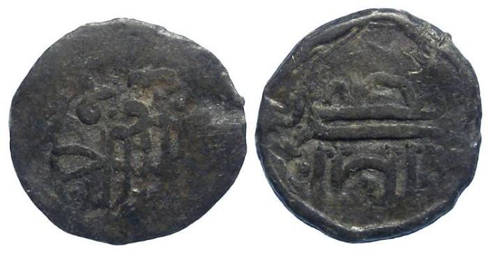 World Coins - Malacca. Kasim Muzaffar Shah.  AD 1446 to 1456. Tin Pitis.