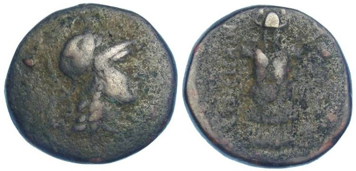 Ancient Coins - Pergamon in Mysia. ca. 2nd to 1st century BC. AE 21