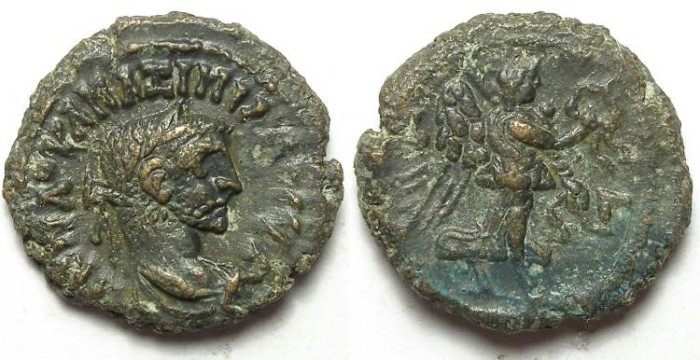 Ancient Coins - Alexandria, Maximianus, AD 286 to 305, Yr-3 potin tetradrachm. 19.5 mm.