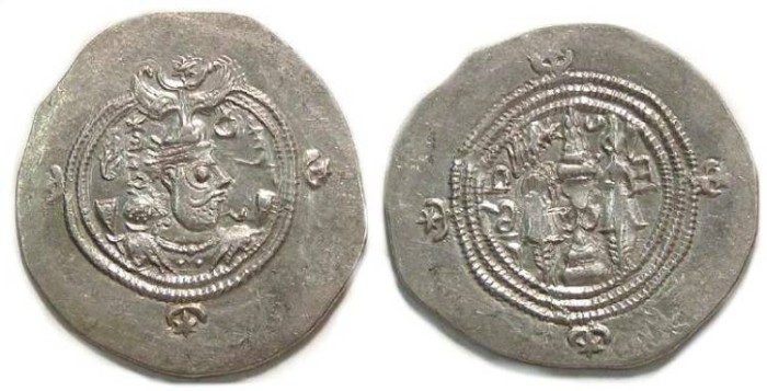 Ancient Coins - Sassanian. Khusru II, AD 591-628. Silver drachm.