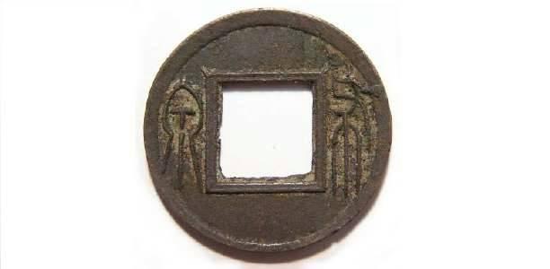 Ancient Coins - China, Hsin Dynasty (Interregnum of Wang Mang) AD 7-23.  Schjoth-176
