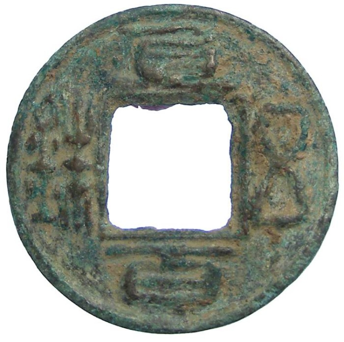 Ancient Coins - China. Minor Han (Shu-Han) Dynasty. ca. AD 221 to 265.