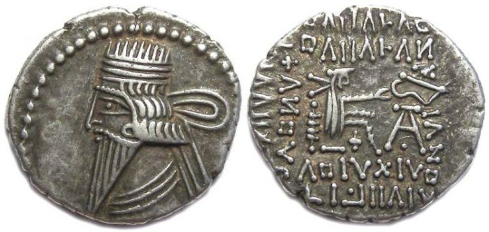 Ancient Coins - Parthia, Vologases III, AD 105 to 147. Silver drachm