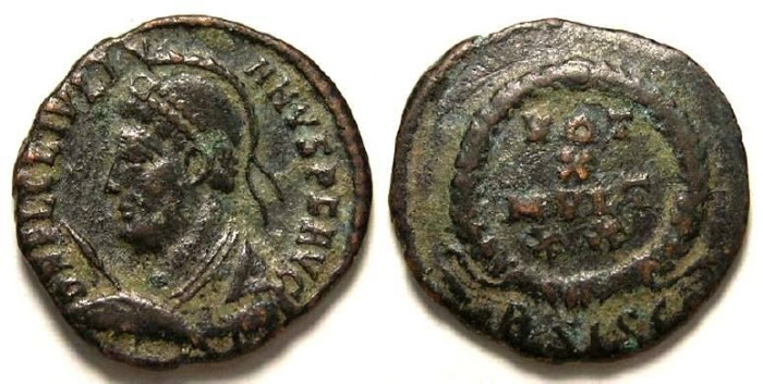 Ancient Coins - Julian II. AD 361 to 363. AE 3.