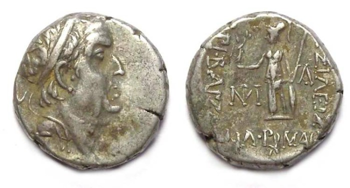 Ancient Coins - Cappadocian Kingdom. Ariobarzanes I. 95 to 63 BC. Silver drachm.