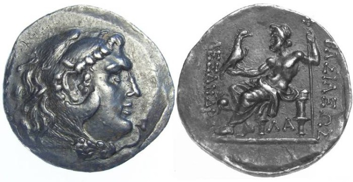 Ancient Coins - Black Sea Area. Mesembria. Alexander the Great style 4 dr. ca. 150 to 120 BC.