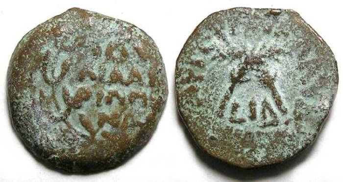 Ancient Coins - Judaea. Roman Procurators. Antonius Felix, AD 54. AE 17.