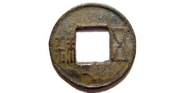Ancient Coins - China. Western Han Dynasty.  Emperor Hsuan. ca. 73 to 49 BC.