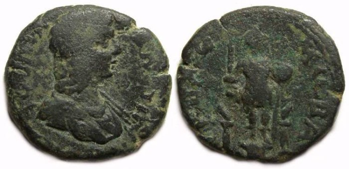 Ancient Coins - Julia Domna, AD 193 to 217.  AE  27 from Rabbathmoba in Arabia. - SCARCE TYPE.