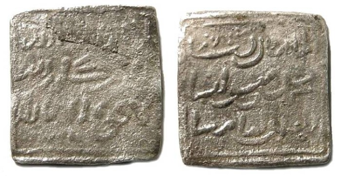 Ancient Coins - Muwahhid's in North Africa. Anonymous silver dirhem.  ca AD 1250.