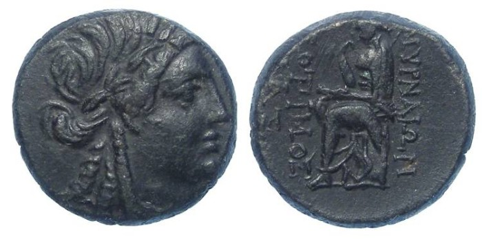 Ancient Coins - Smyrna in Ionia. ca. 2nd to 1st century BC. AE 21.