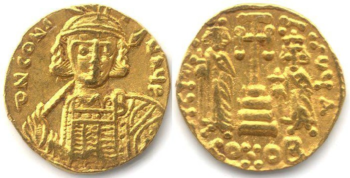Ancient Coins - Byzantine. Constantine IV.  AD 668 to 685